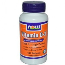 витамины NOW  Vitamin D-3 2000 IU 120c
